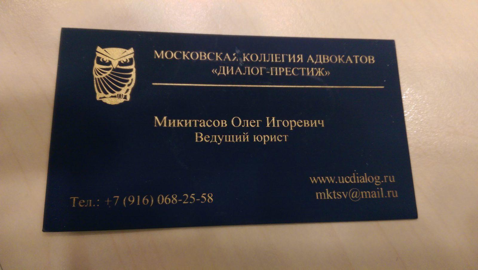 Типография Владыкино