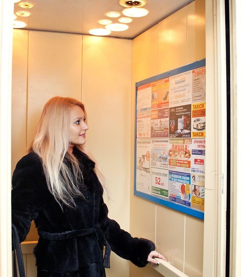 Размещение рекламы в лифтах Москва