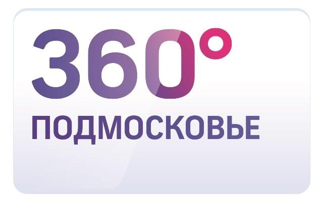 Реклама на канале ПОДМОСКОВЬЕ