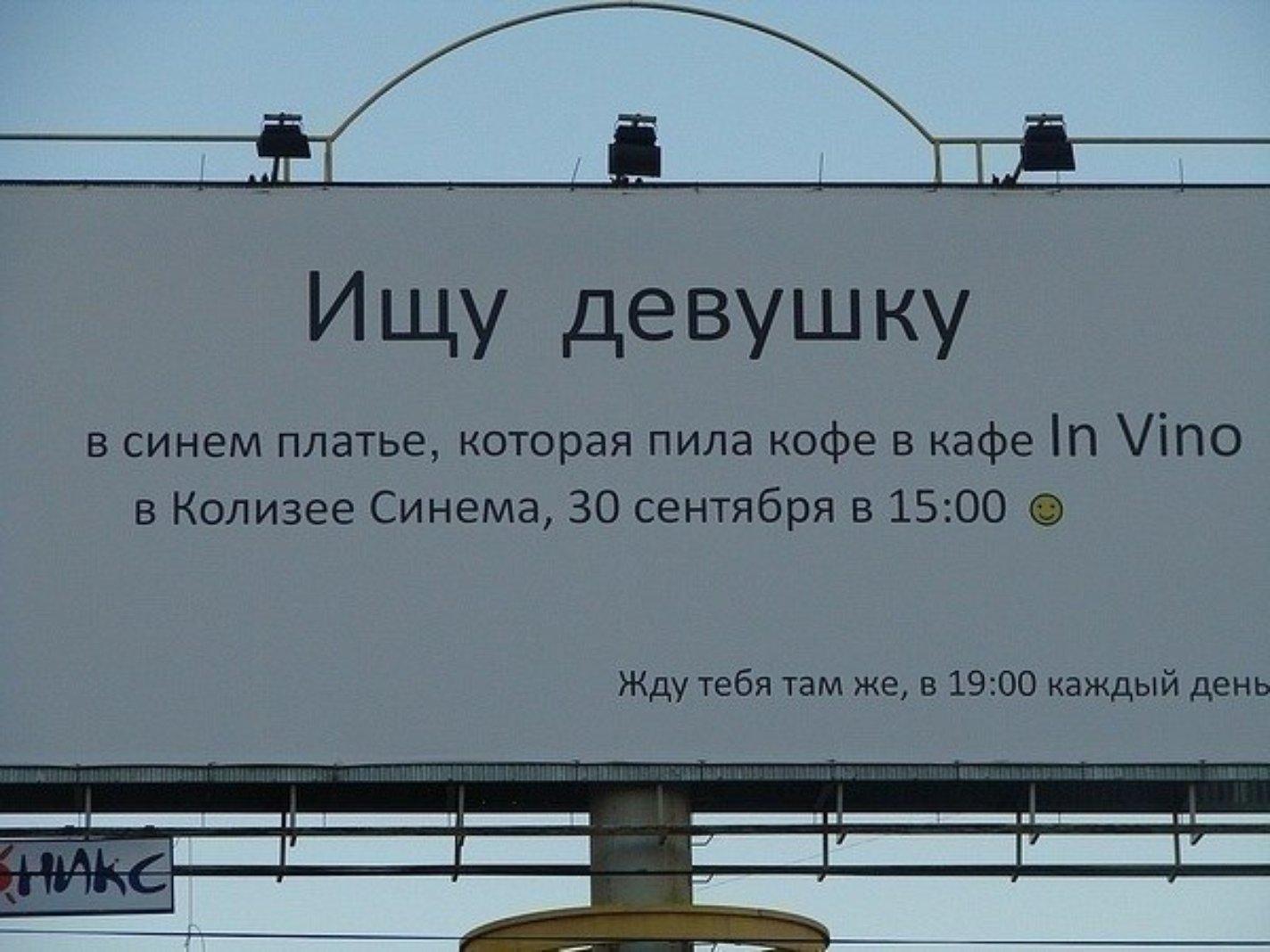 Типография Аэропорт