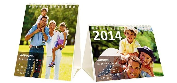 foto-kalendari