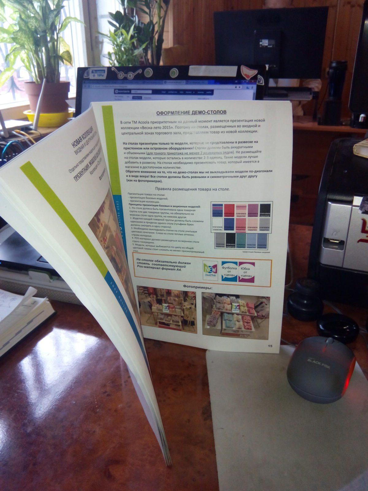 Цифровая печать презентаций