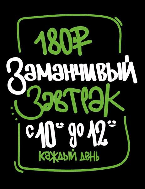 Типография Краснопресненская