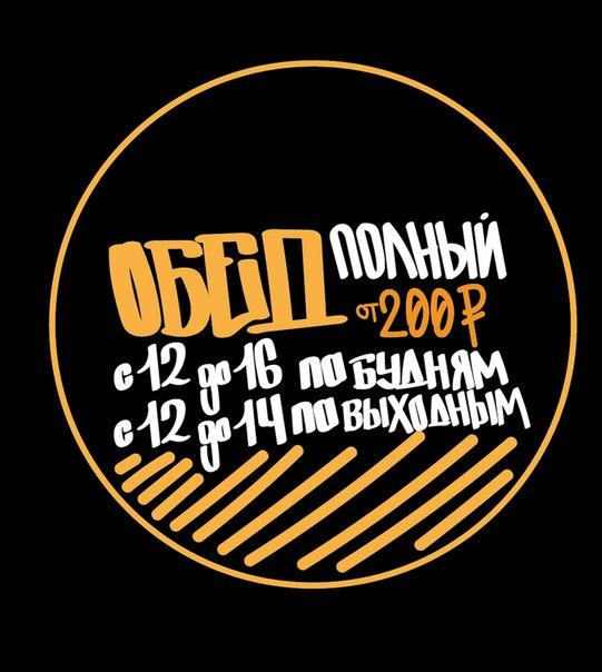 Типография Октябрьская