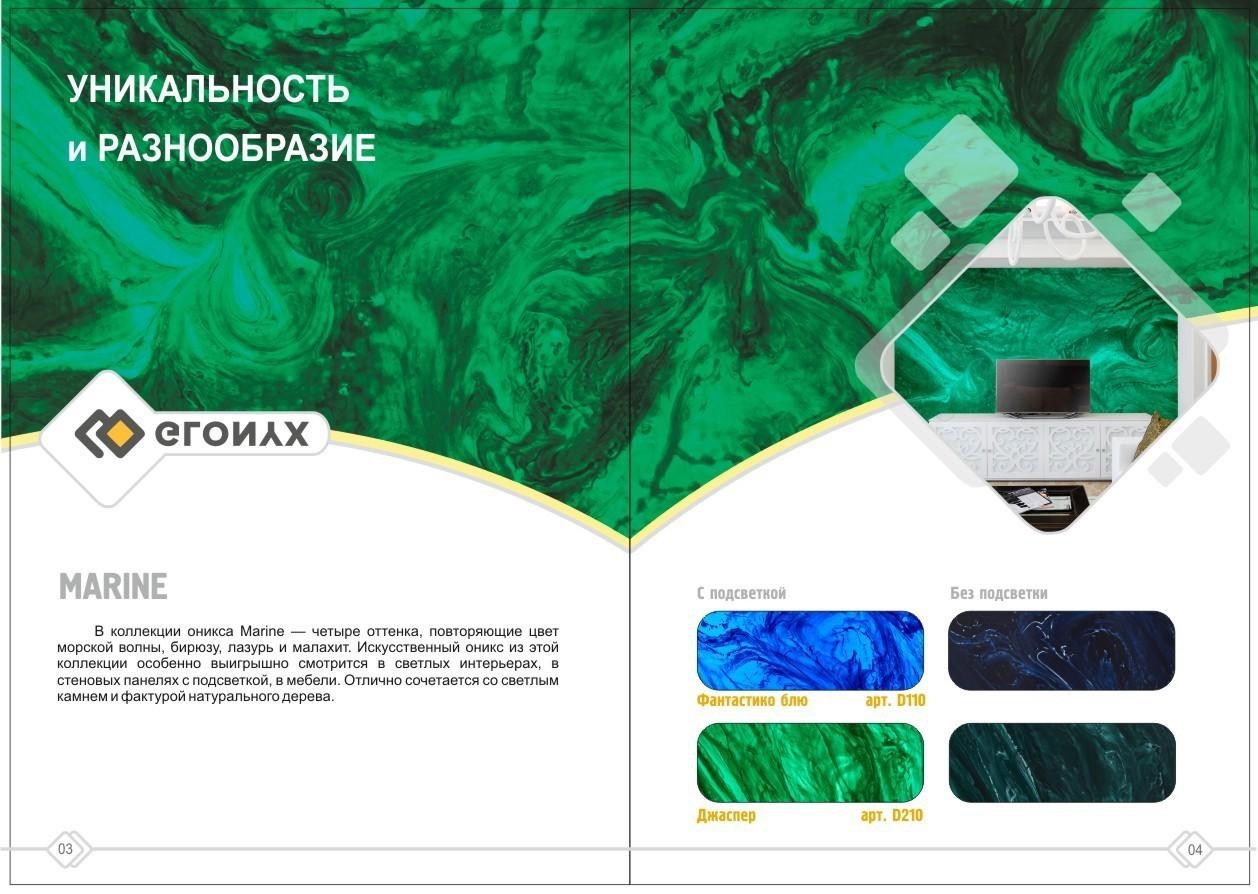 типография маяковская