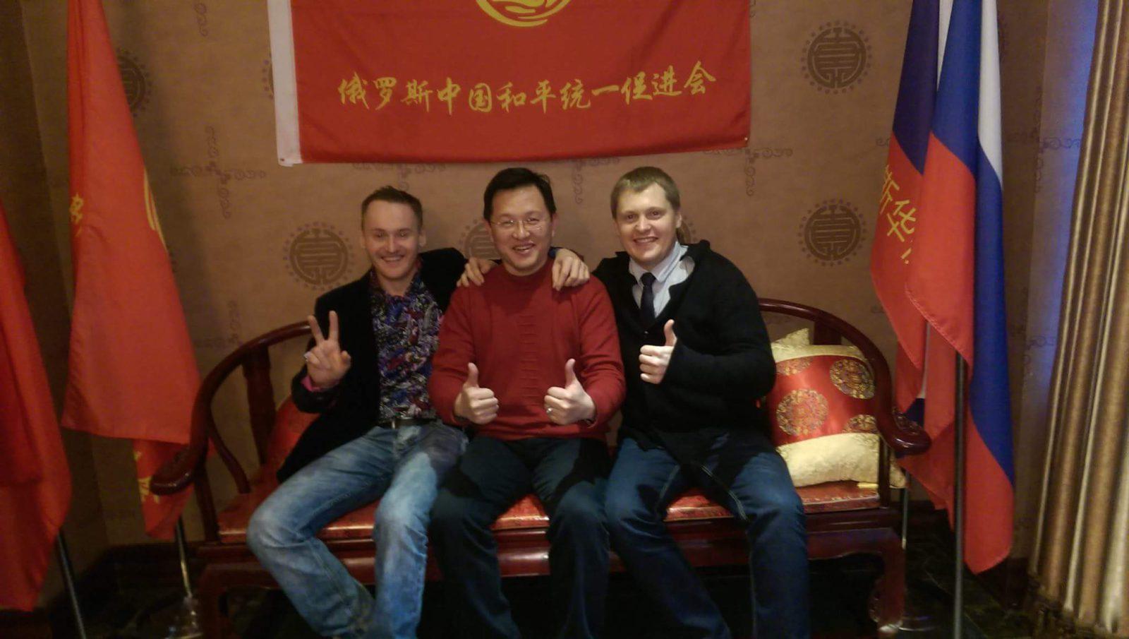 Типография #ВишнуВишну вошла в Китай 1