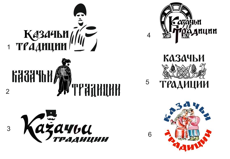 Шесть вариантов логотипа за час 1