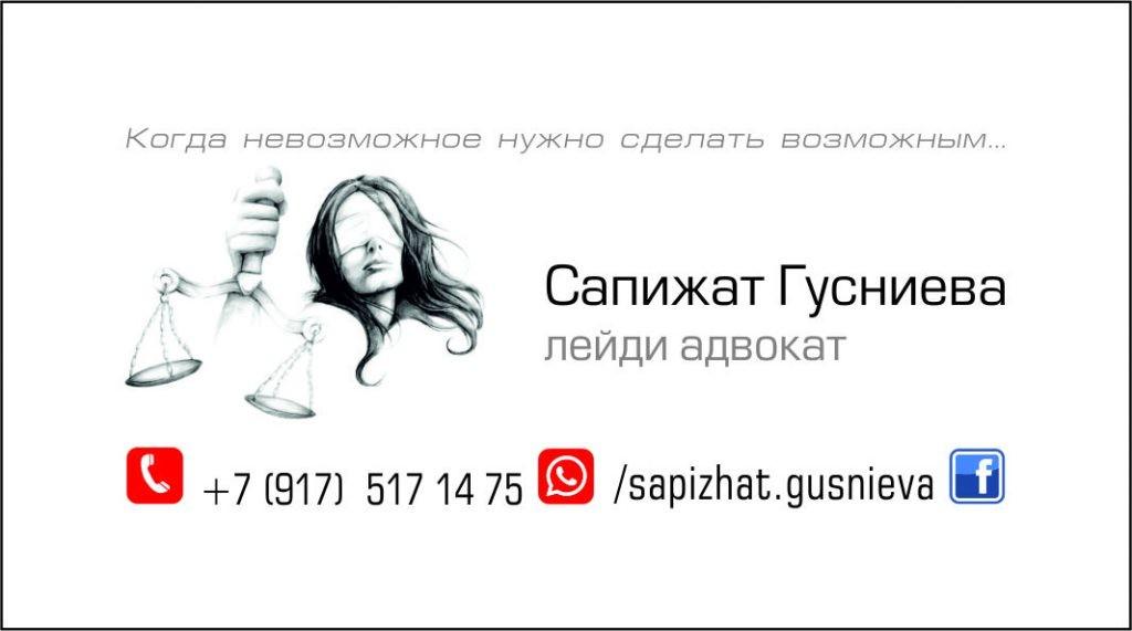 Срочный дизайн визиток 2