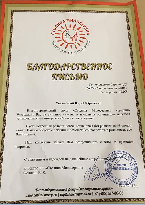 Типография Каширская