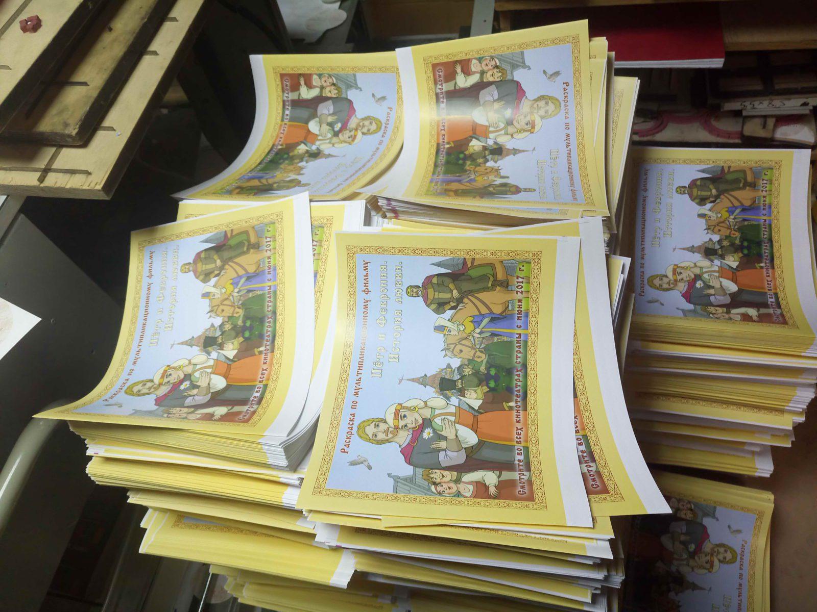 Печать брошюр Павелецкая