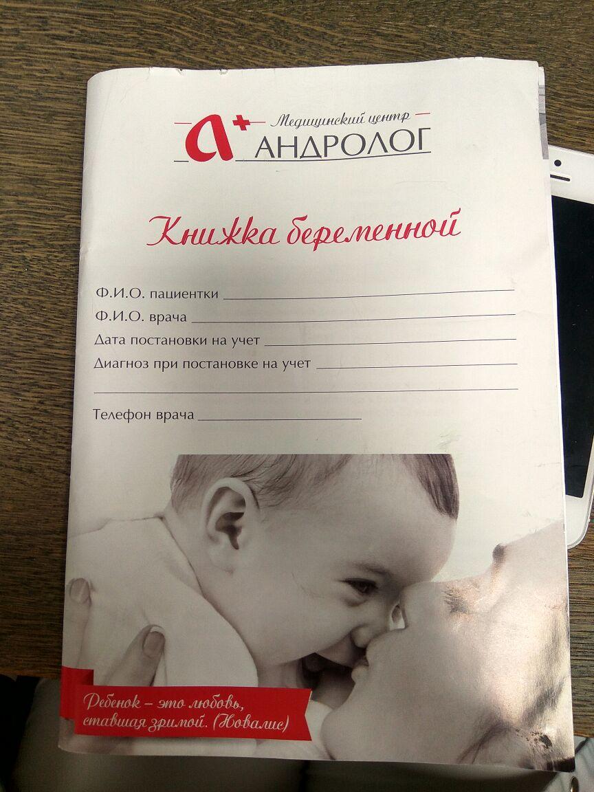 Срочное изготовление макета брошюр А5 в Москве 2
