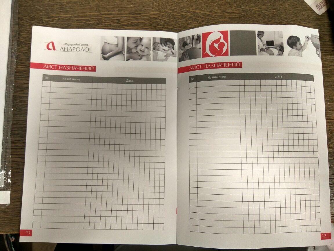 Срочное изготовление макета брошюр А5 в Москве 4