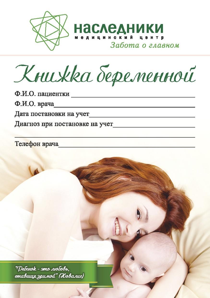 Срочное изготовление макета брошюр А5 в Москве 3